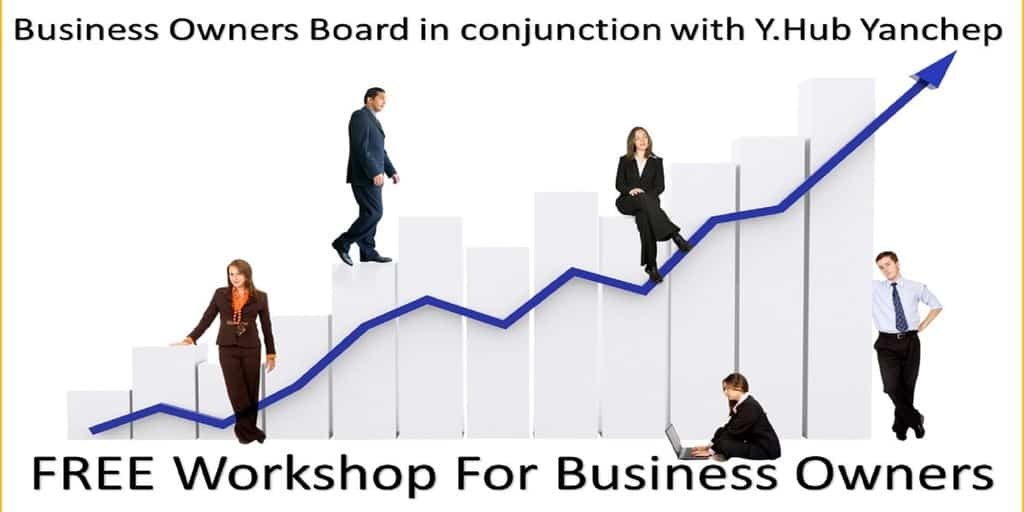 business owners board banner